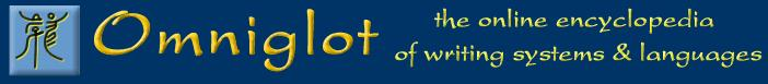 Latin alphabet for Wolof
